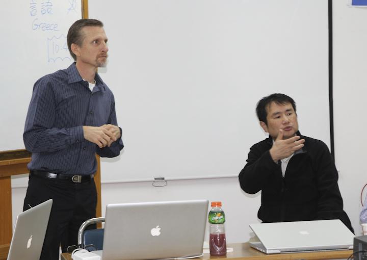 APSDA DTCDW Day 2 - Korea (1/2)