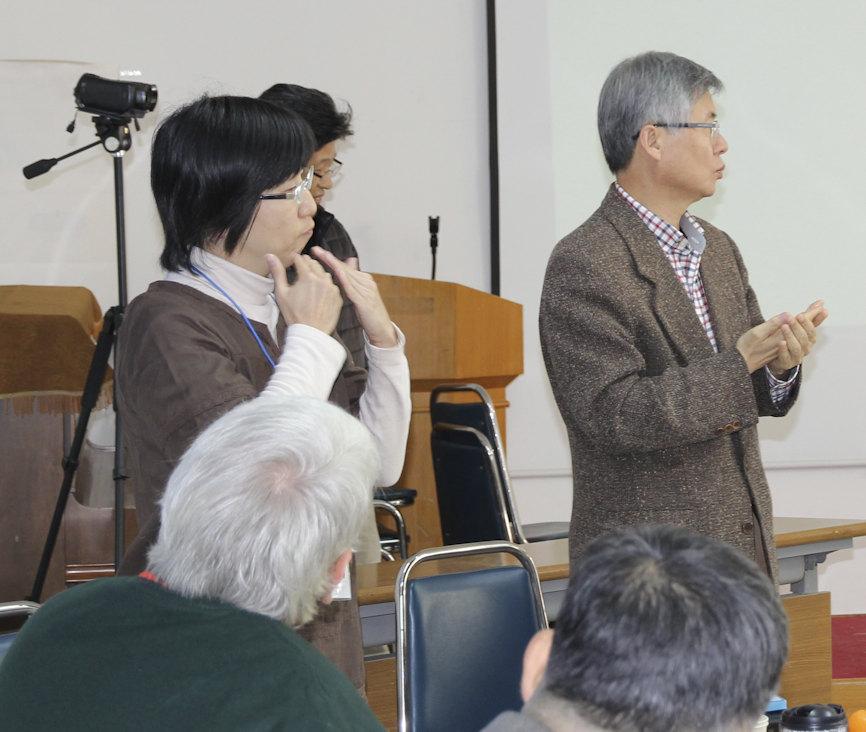 APSDA Meetings - Interpreters (1/4)