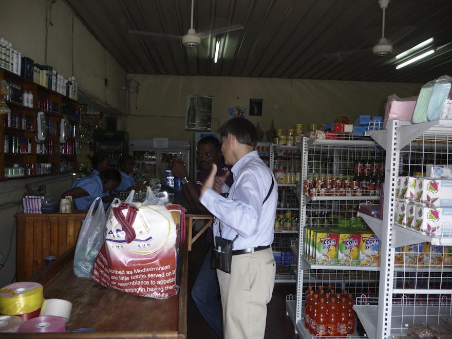 Bujumbura 2010 Near Hotel (1/3)