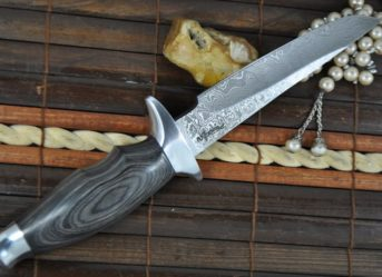 DAMASCUS STEEL HUNTING KNIFE WITH LEATHER SHEATH-AR1006