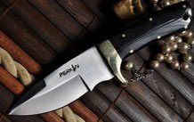 Perkin PK850 Hunting Knife with Sheath