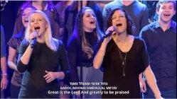 Izraelski chór młodych uwielbia Mesjasza !
