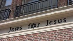 Duch Pana Boga nade mną. Pieśń Żydów mesjańskich