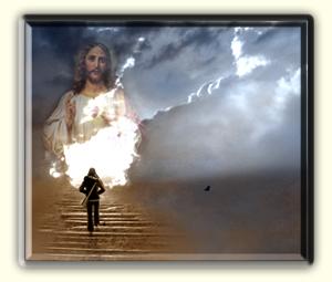 Brama Miłosierdzia