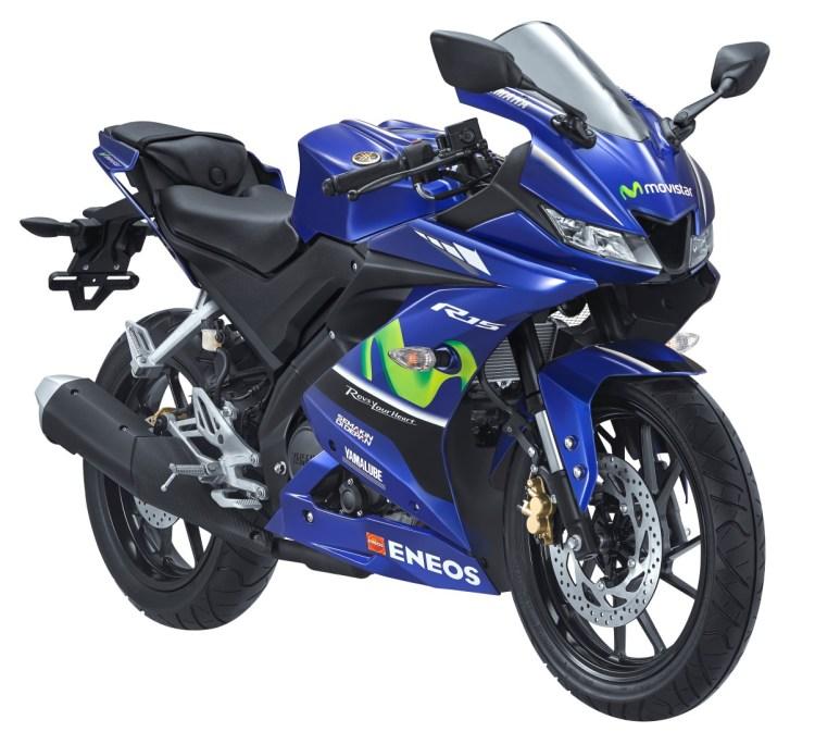 R15 Movistar Yamaha MotoGP Livery 2017