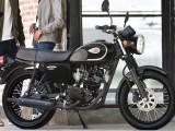 bikin motor retro