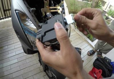 REV Immobilizer Yamaha Lexi