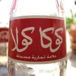logo coca cola in arabo