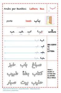 Arabo per Bambini: esercizi lettera Baa