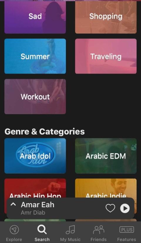 Interfaccia app Anghami