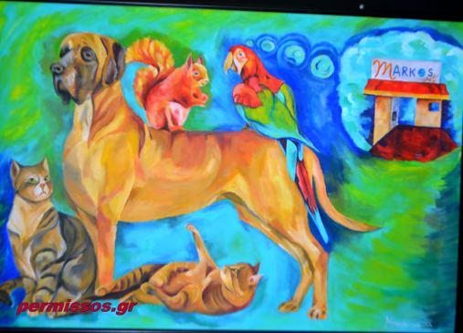 """MARKOS"" Το πληρέστερο Pet shop στη Λιβαδειά-Ζωοτροφές,Ψάρια,Πουλιά,Εξοπλισμοί-Βίντεο-Φωτό"