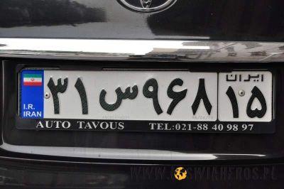 Irańskie rejestracje (fot. Andrzej Budnik)