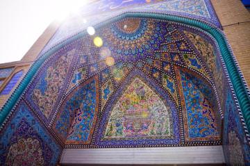Zdjęcia z podróży do Iranu, Esfahan
