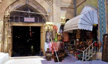 Iran, bazar w Shiraz