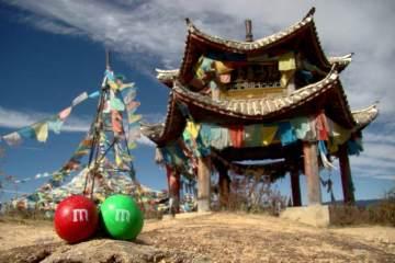 M&M's w Azji.