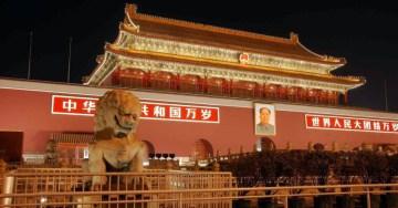 Chiny. Brama Niebiańskiego Spokoju w Pekinie