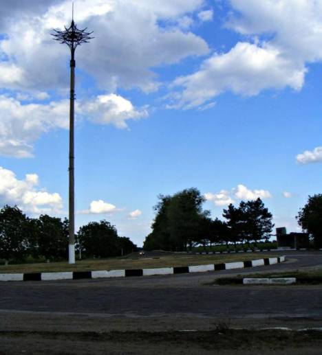 Ogromne ronda - duma Naddniestrza