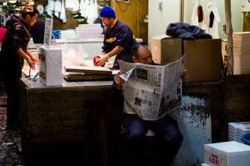 Na rybnym targu w Japoni - zdjęcia z podróży