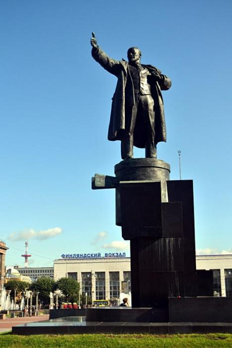 Pomnik Lenina w Sankt Petersburgu