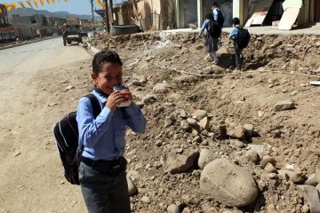 Dzieciaki w irackim Kurdystanie