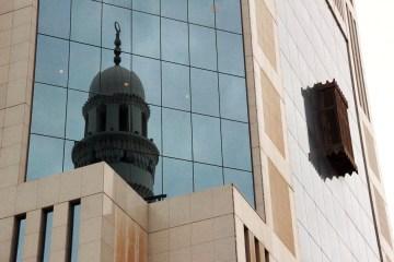 Architektura Bahrajnu - zdjęcia z podrózy