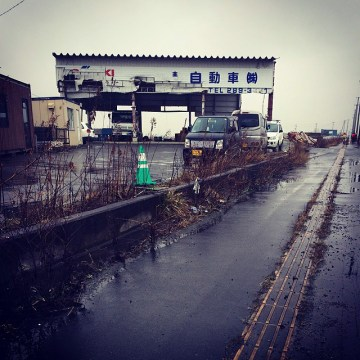 Japonia - gdzieś w Fukushimie