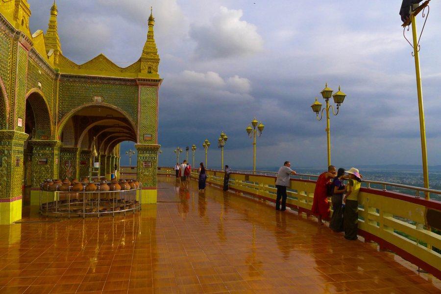Mandalajskie Wzgórze, Birma