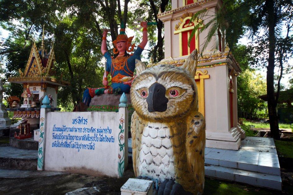 Wat Pa Non Sawan, Tajlandia, park sakralny, buddyzm