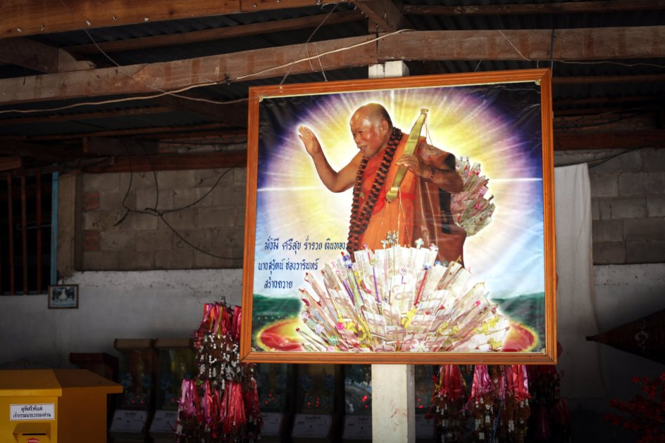 Tajlandia, Wat Pa Non Sawan, świątynia, foto, mnich