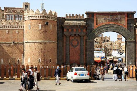 Jemen, Sana - stolica arabskiego państwa, podróże