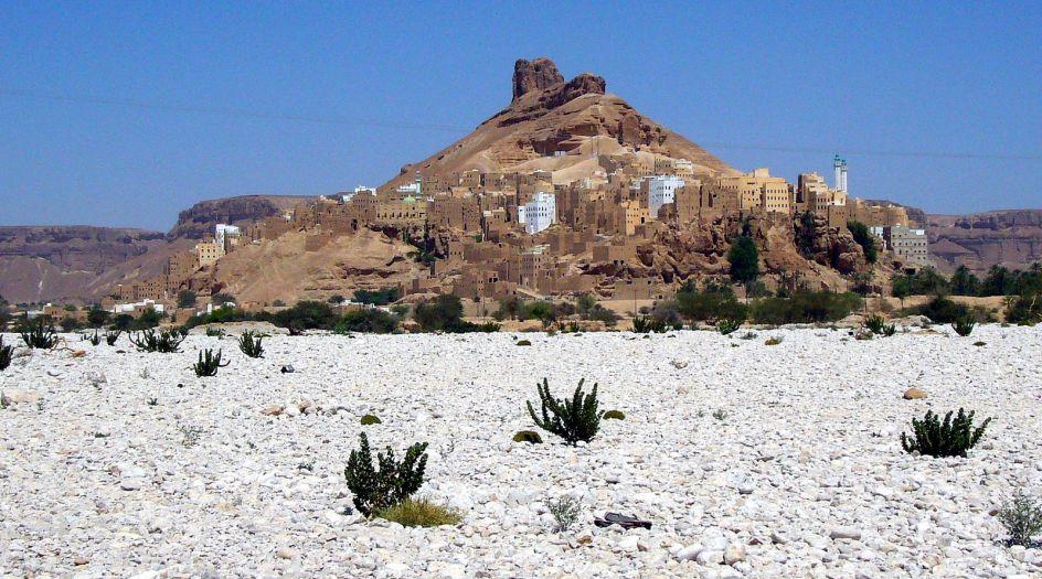 Jemen, zdjęcia z podróży, wieś Al Hajarayn w Hadramaut