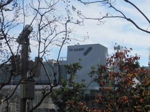 Sede de TV Asahi en Roppongi Hills
