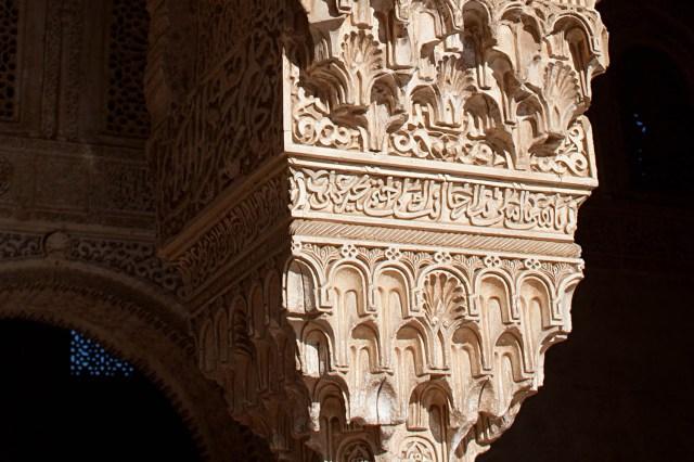 Yesería en el Generalife de Granada