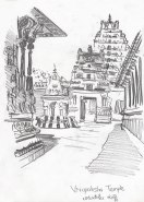 Gopuram d'un temple à Hampi