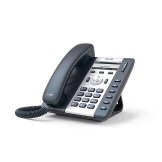 Atcom A10 ve A10W IP Telefon