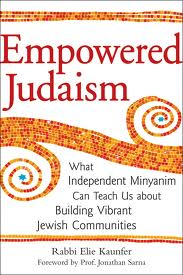 "Cover of ""Empowered Judaism."""