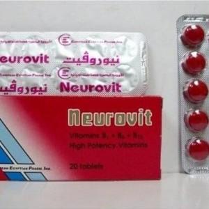 نيوروفيت اقراص
