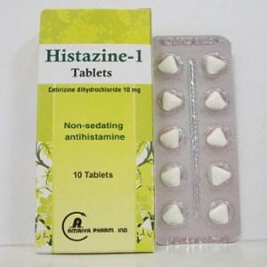 هيستازين أقراص | لعلاج الحساسية والالتهابات | 10 مجم
