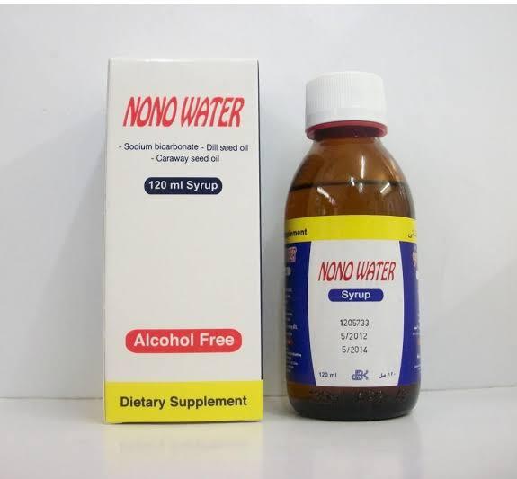 ماء نونو شراب 150 مل