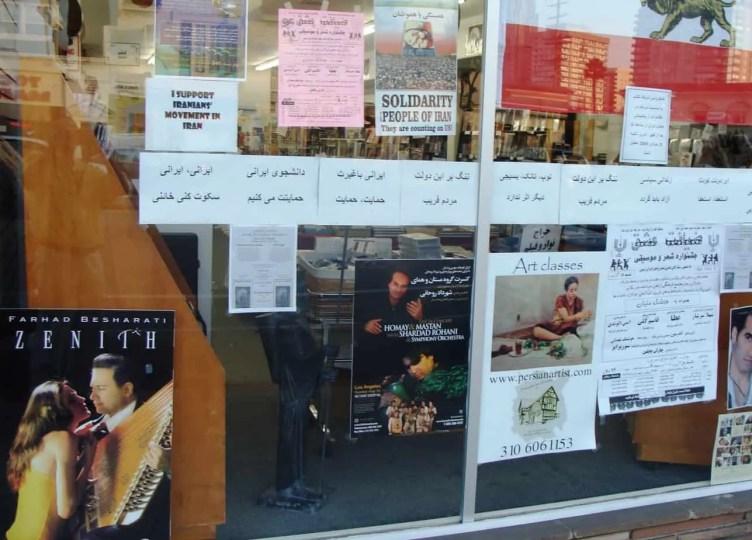 Ein persischer Laden am Westwood Blvd. in Los Angeles.