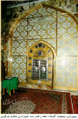 عکس خانه  علی