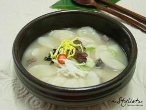 04_Korean_cusine_new_year_tteokguk-korean-rice-cake-soup