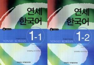 yonseikorean