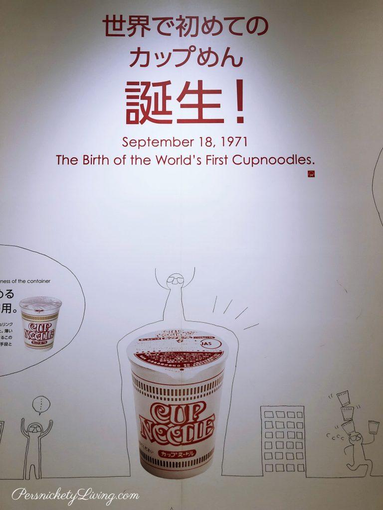 1st Cup Noodles 1971