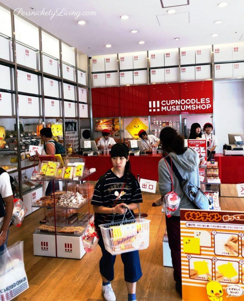 Cup Noodles Museum Shop