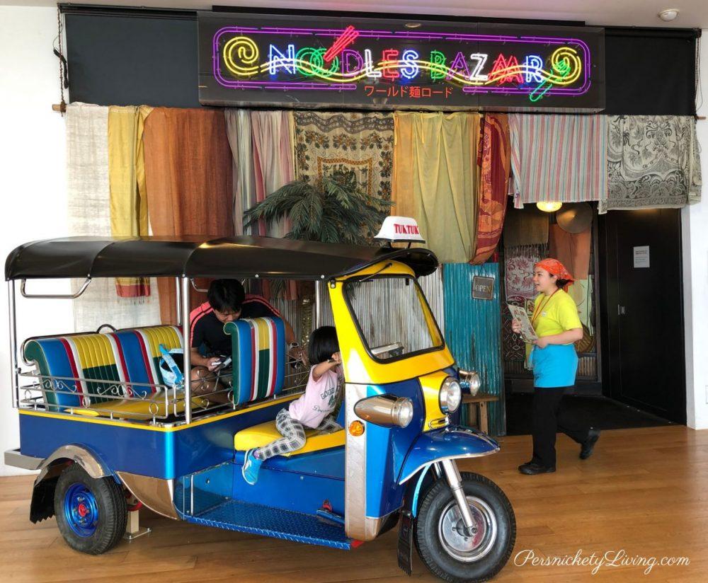 Noodles Bazaar