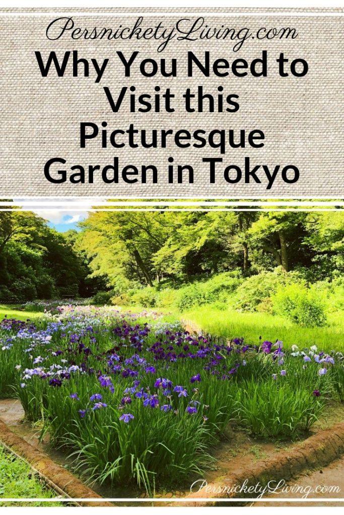 Meiji Jingu Garden Tokyo