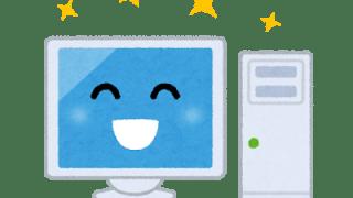 【2020年版】マウスコンピューターのゲーミングPCはなにがおすすめ?各シリーズの紹介と人気が高いゲーミングPC5選
