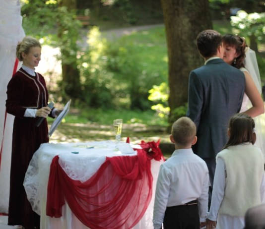 дизайн весільної церемонії