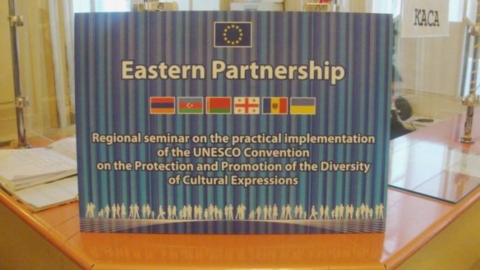 семінар ЮНЕСКО